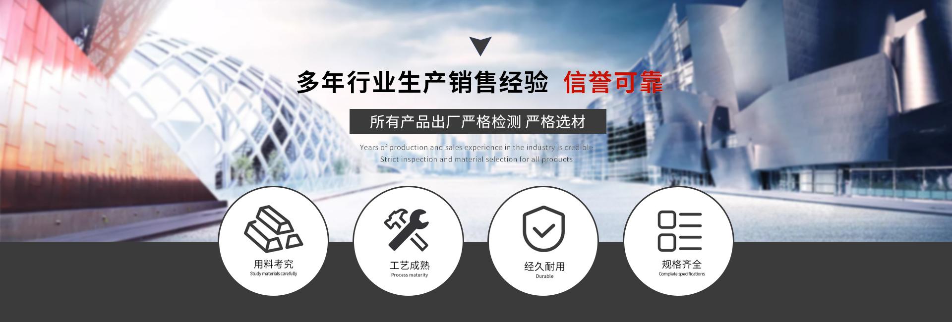 山东换暖betway必威精装app厂家